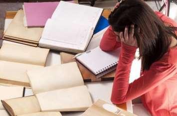 Exam Guide : प्रतियोगी परीक्षाओं की तैयारी करने में मददगार साबित होंगे ये प्रश्न