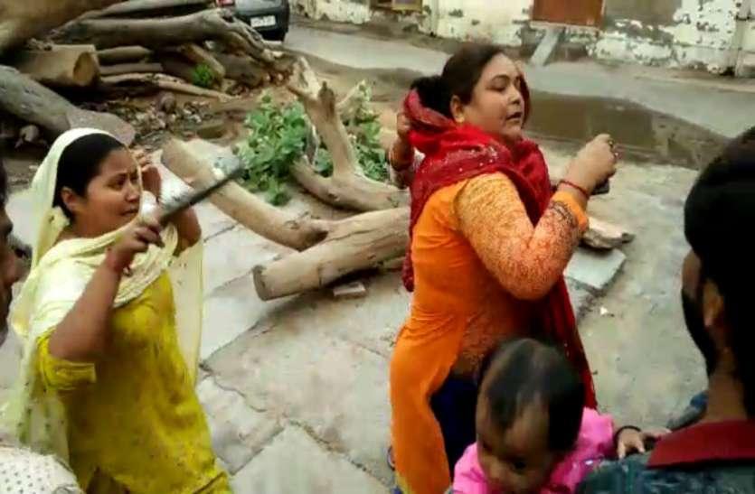 जिला मुख्यालय पर महिलाओं के बीच जमकर हुई मारपीट, देखें वीडियो