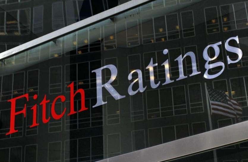 Fitch Ratings ने घटाया GDP अनुमान, कहा- वित्त वर्ष 2020 में 6.6 फीसदी रहेगी भारत की आर्थिक रफ्तार