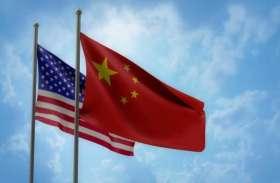 Oil Tankers attack: चीन ने अमरीका को चेताया, ईरान पर अधिक दबाव न बनाए