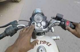 Bike Milage: ऐसे मिलेगा आपकी बाइक से बेहतरीन माइलेज, देखें Video