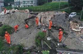 China earthquake: भूकंप के दो जोरदार झटकों से थर्राया चीन, 12 की मौत, 125 घायल