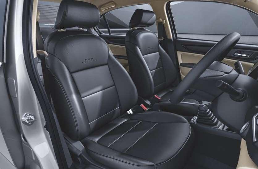 Honda Amaze का नया Ace एडिशन हुआ लॉन्च, मिलेंगे शानदार फीचर्स और कीमत मात्र...