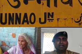 किसान की हत्या पर शक की सुई पड़ोसी व पत्नी की तरह