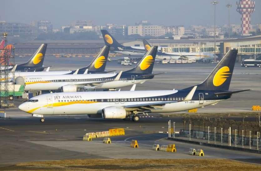 जेट एयरवेज संकटः Intra-Day में 53 फीसदी लुढ़के शेयर्स, NCLT में अपील के बाद आई गिरावट