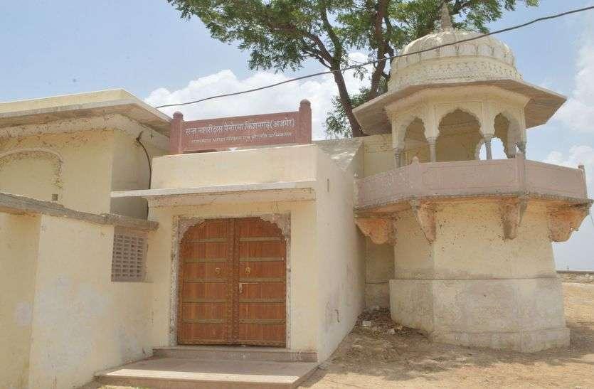 कब खुलेंगें किशनगढ़ के संत नागरीदास पैनोरमा के तालें