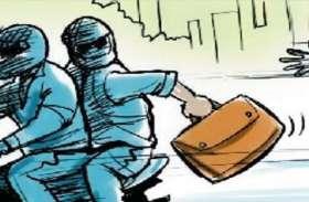बोलेरो सवार से 25 हजार की छिनैती, जांच में जुटी पुलिस
