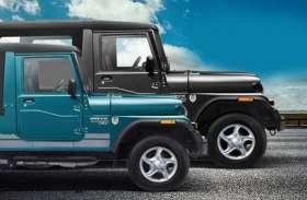 पहले से ज्यादा शानदार फीचर्स और धांसू इंजन के साथ लॉन्च हुई Mahindra thar 700, जानें कीमत