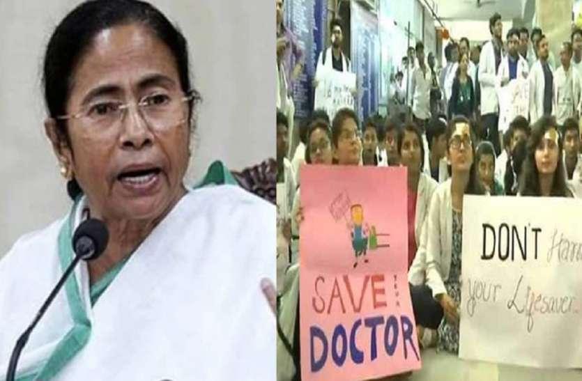 चिकित्सकों का हल्ला बोल ,बंद की ममता बनर्जी की बोलती ,  माननी पड़ी सारी शर्ते