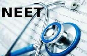 एमबीबीएस व बीडीएस कोटे के लिए मेडिकल काउंसलिंग 19June से