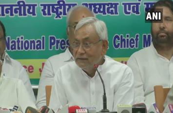 Nitish Kumar Decision On Chamki: SKMCH में अब होंगे 2500 बेड, मरीजों के परिजनों के लिए बनेगी धर्मशाला