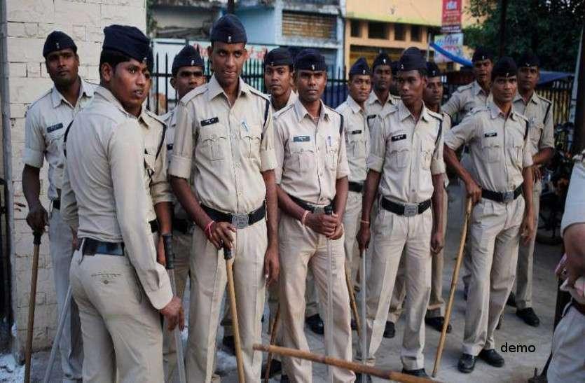 Chhattisgarh police