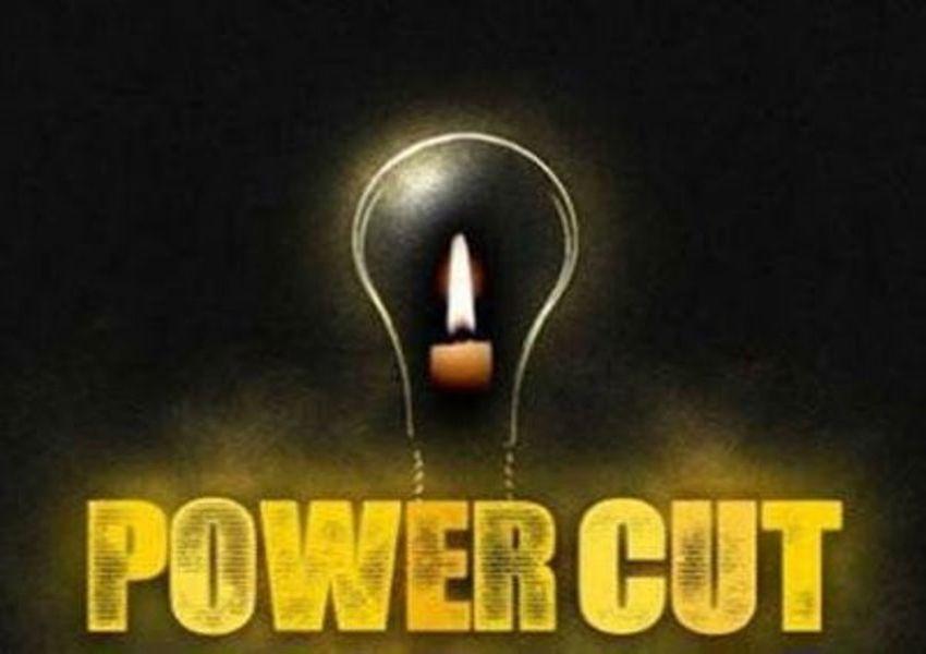 तैयार रहे, बारी बारी से कटेगी आपके घर की बिजली