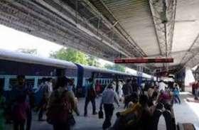 इस रूट पर रेल यात्रियों की फिर बढ़ी मुश्किलें, बीस दिनों के लिए 15 जोड़ी ट्रेनें रद्द