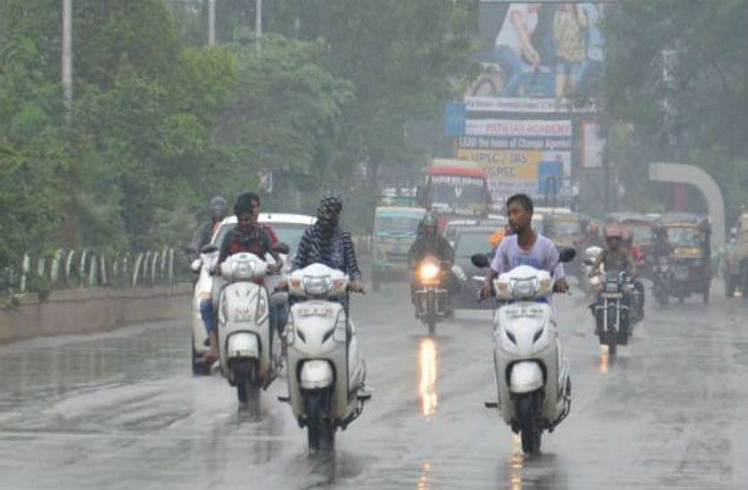 Weather Update: मौसम हुआ सुहाना, अगले 24 घंटे बाद कई जगहों में बारिश की अतिसंभावना
