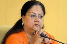 पूर्व CM वसुंधरा राजे आज आएंगी अलवर, विधायक संजय शर्मा के निवास पर जाएंगी, फिर सर्किट हाउस में लेंगी बैठक