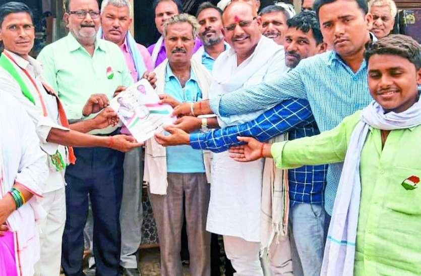 प्रदेश की कमलनाथ सरकार ने 90 वादों को किया पूरा