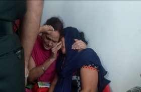 VIDEO: शहीद बेटे का नाम लेकर बार-बार बेहोश हो रही मां, पिता के आंसुओं को देख सेना के अधिकारी ने लगाया गले