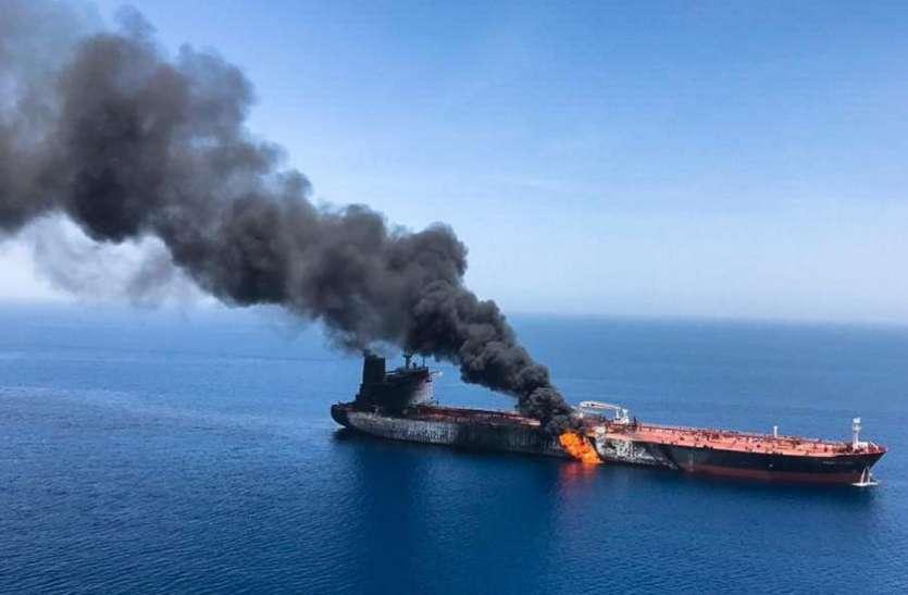 Iran-US Tension: क्या 80 के दशक जैसे 'टैंकर वार' की तरफ बढ़ रहे हैं अमरीका और ईरान