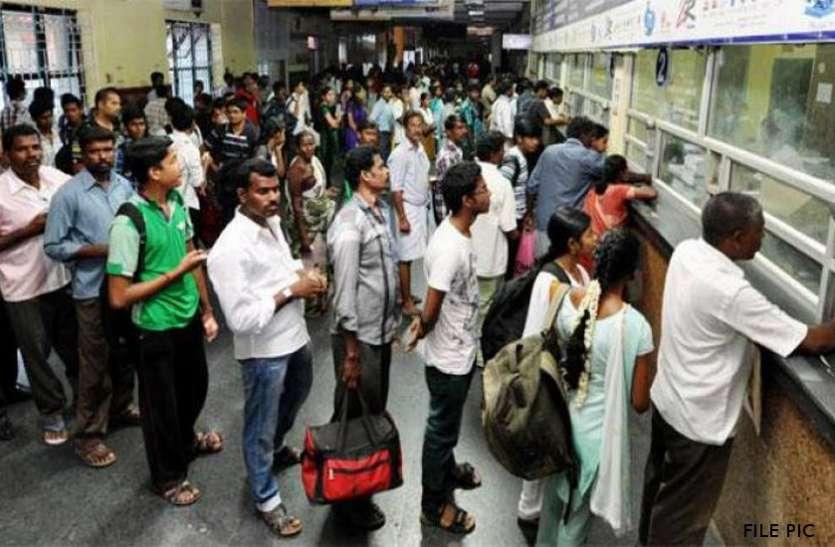 अगर रेलवे में नहीं मिल रही कन्फर्म टिकट तो ये खबर हो सकती है आपके लिए फायदेमंद