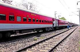 एसी कोच में कॉकरोच ने सोने नहीं दिया, चूहे कपड़े कुतर गए, अब रेलवे जीएम देगा हर्जाना