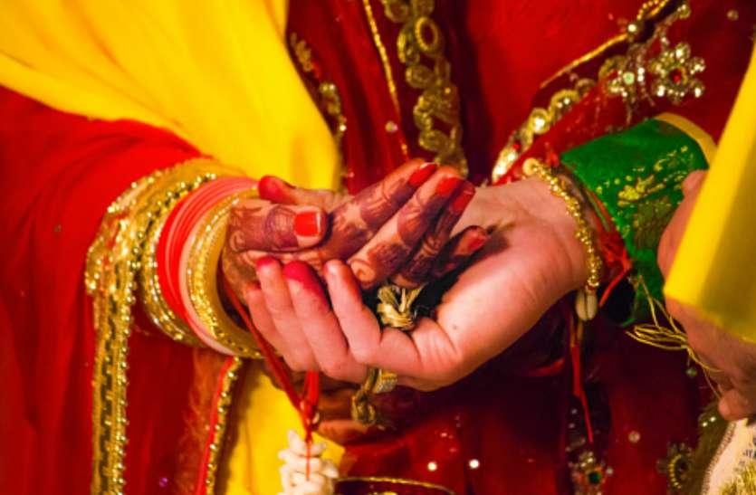 वैवाहिक जीवन में होगी सुखों की वर्षा, शादीशुदा जिंदगी में आएगी शांति