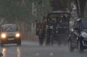 Rajasthan Weather Alert : विंड पैटर्न बदला, राजस्थान में मौसम विभाग का अलर्ट, अगले 24 घंटे में अंधड़ और बारिश की चेतावनी