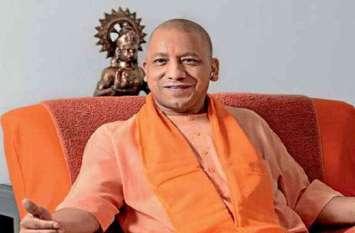 संस्कृत को बढ़ावा देगी योगी सरकार, इस भाषा में जारी होंगे सीएम योगी के आवश्यक संदेश