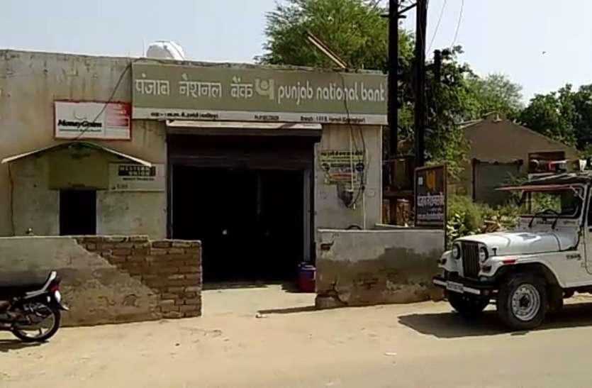 पीएनबी बैंक में सेंध लगा चोरी,एलईडी, सीपीयू इत्यादि गायब