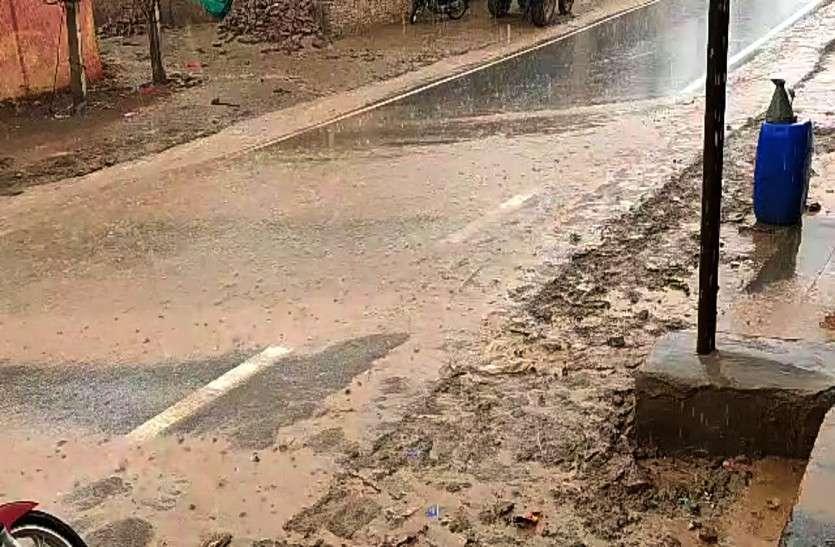 बारिश से किसानों की फसलों को मिलेगा फायदा,गांव लूणिया में जमकर बरसे बदरा
