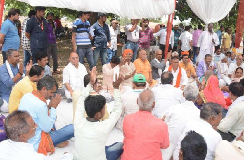 रीवा में भाजपा विधायकों ने शुरू किया धरना...