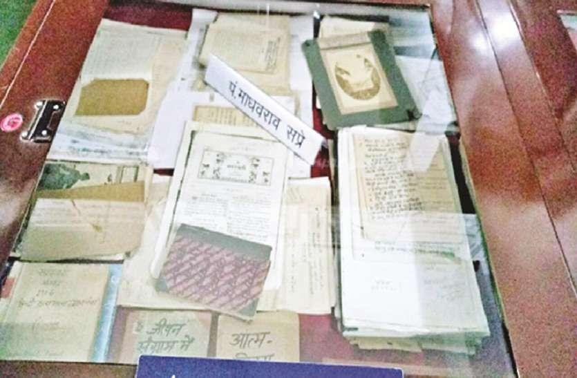 स्वराज अखबार को ढाई साल में बदलने पड़े 8 संपादक, संपादक को हुई थी 95 साल की जेल