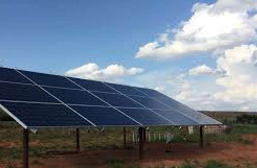अच्छी खबर : खेत में अब आप भी बिजली प्लांट लगाकर कमा सकते हैं बड़ी रकम, कैसे होगी कमाई यहां पढ़ें