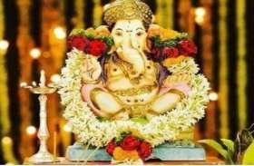 इन 10 तरीकों से करें रिद्धि-सिद्दि के दाता भगवान गणेश की पूजा, सभी परेशानियों से मिलेगा छुटकारा