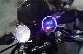 पेट्रोल इंडिकेटर को समझकर बढ़ा सकते हैं अपनी पुरानी बाइक का माइलेज, जानें कैसे