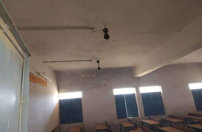 हाई व हायर सेकंडरी स्कूलों में नहीं हैं सुविधाएं,फीस में वसूल रहे 300 रुपए विकास कर