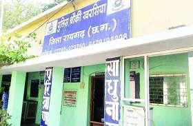 सट्टा खेलाते दो युवक गिरफ्तार, आरोपियों ने चार हजार रुपए जब्त
