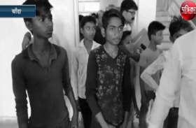 Video : श्रम विभाग ने मजदूरी कर रहे आधा दर्जन बच्चों को कराया मुक्त