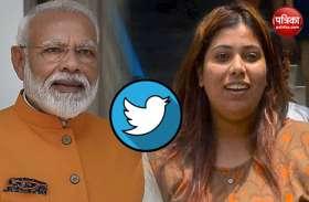 Pm Narendra modi ने प्रियंका शर्मा को ट्विटर पर किया फॉलो, ममता बनर्जी की फोटो शेयर कर गईं थीं जेल