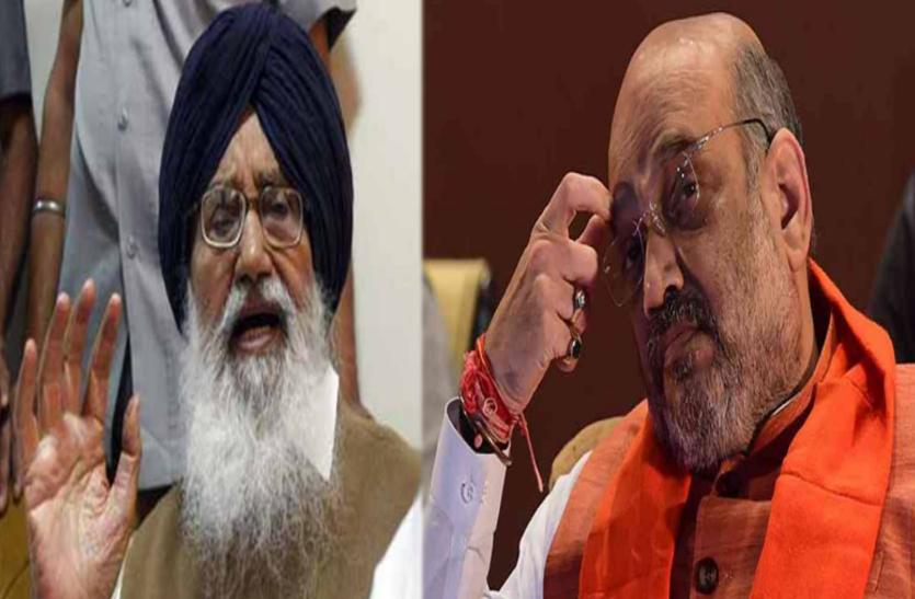 Haryana Election 2019:विधानसभा चुनाव में हिस्सेदारी के लिए दबाव की राजनीति पर उतरा अकाली दल, भाजपा हाईकमान से मांगा बैठक को समय