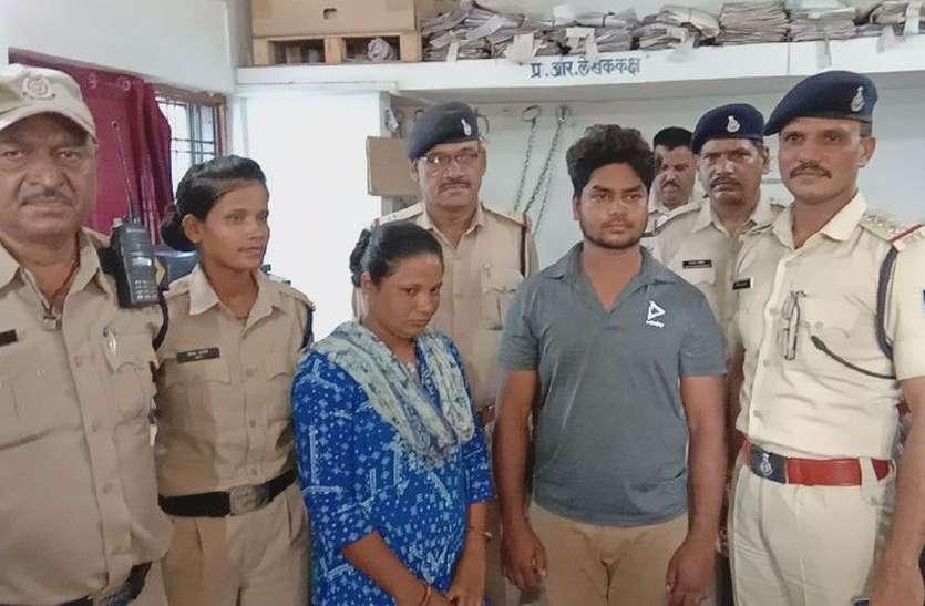 शादी कराने के नाम पर 40 हजार रुपए ठगने वाले बंटी-बबली गिरफ्तार, गिरोह के अन्य साथियों की तलाश-देखें वीडियो