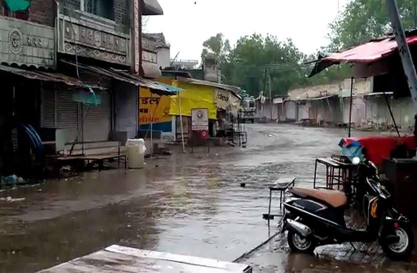 video : प्री मानसूनी जोरदार बारिश से मौसम खुशगवार, फसलों के लिए बरस रहा अमृत