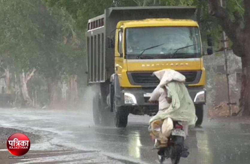 Video : पहली ही बारिश में बांसवाड़ा पर मेघ मेहरबान, जगपुरा में छह, लोहारिया में पांच इंच बरसात