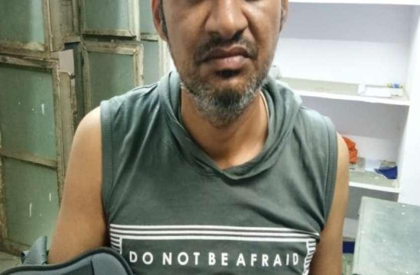 पौने दो करोड़ की ठगी का मुख्य आरोपी गिरफ्तार, बैंक के तीन अधिकारियों पर भी जुर्म माना