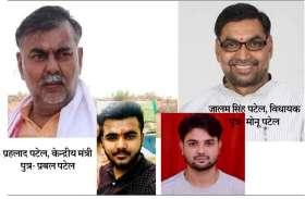 मोदी के मंत्री का बेटा हत्या के प्रयास में गिरफ्तार, भाजपा विधायक का बेटा फरार