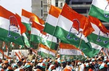 मोदी सरकार को घेरने के लिए कांग्रेस की बैठक