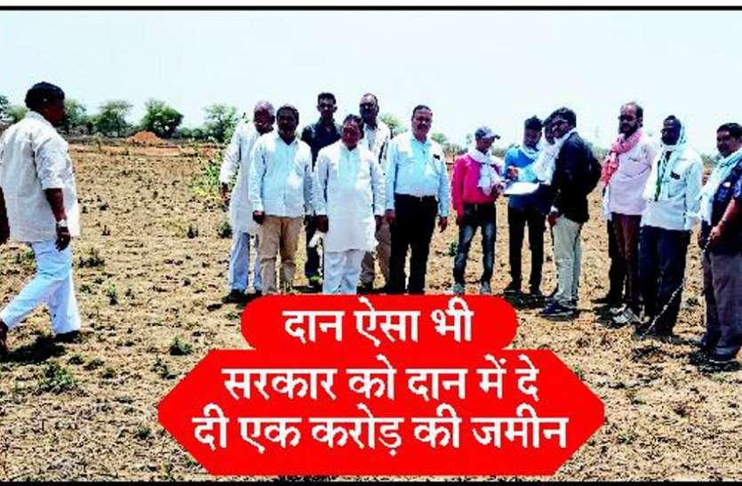 इन सज्जन ने शहर में बायपास बनाने सरकार को दान में दे दी अपनी एक करोड़ की जमीन