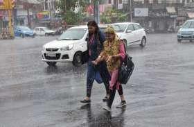 आज पूरे छत्तीसगढ़ में छा जाएगा मानसून, मौसम विभाग ने जारी की भारी बारिश की चेतावनी
