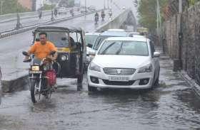कोटा-बूंदी में 2 इंच बरसात, मौसम हुआ खुशगवार ...देखिए तस्वीरें