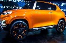 5 लाख से भी कम कीमत में Maruti लॉन्च करेगी नई कार, हाईटेक फीचर्स से होगी लैस
